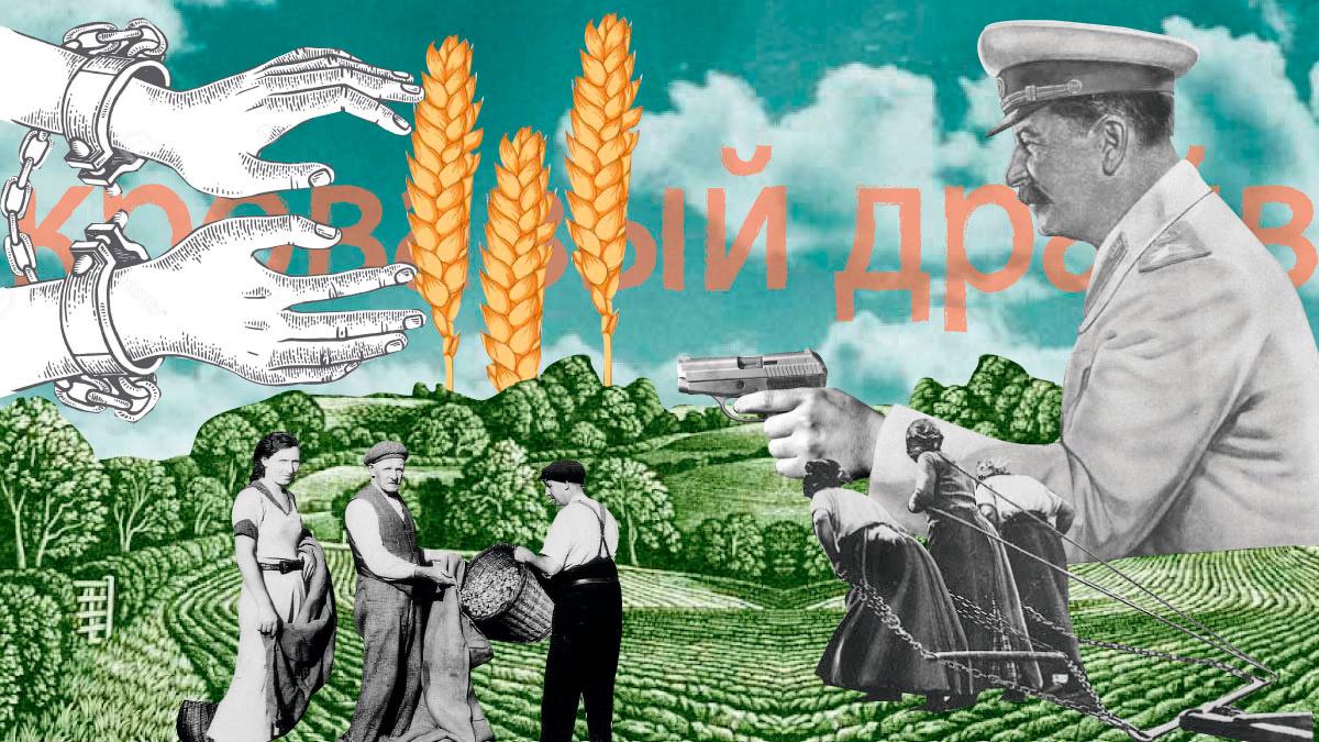 La col•lectivització estalinista i els trotskistes soviètics